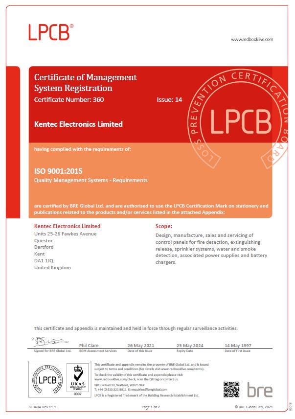 LPCB ISO 9001:20015 Certificate