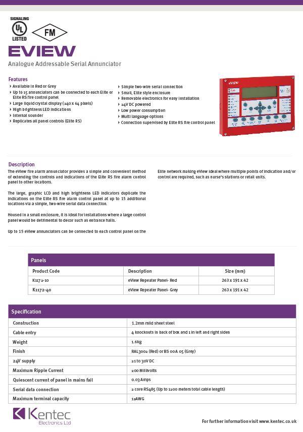 DS82 E-View datasheet