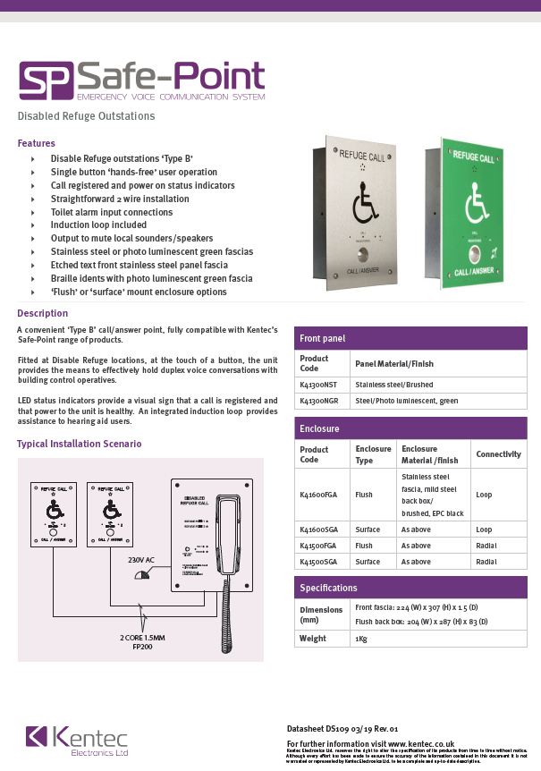 DS109 Safe-Point EVC Outstation ST-GB Datasheet