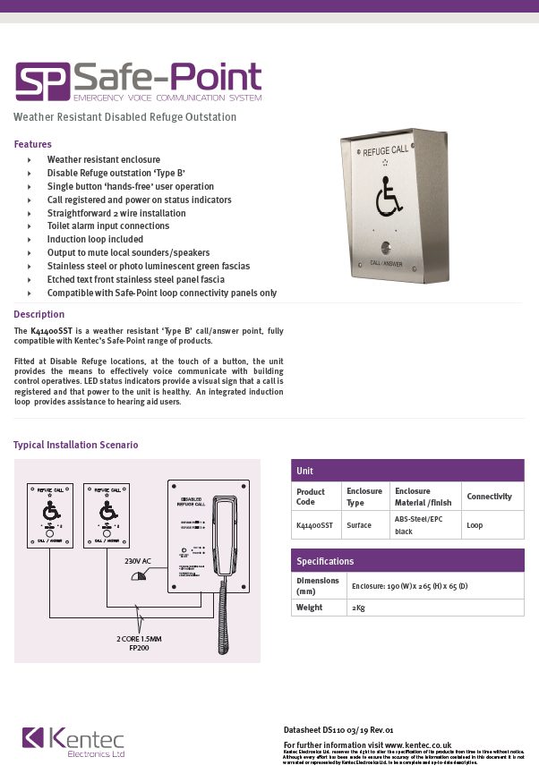 DS110 Safe-Point EVC Outstation Weather Resistant Datasheet