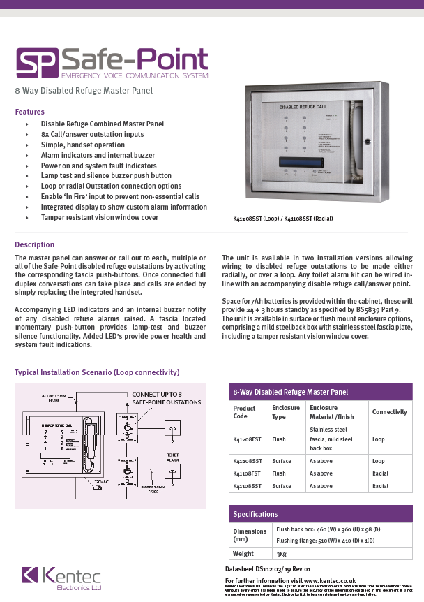 DS112 Safe-Point EVC 8-Way Control Panel Datasheet