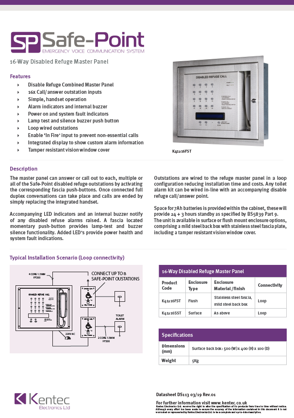 DS113 Safe-Point EVC 16-Way Control Panel Datasheet